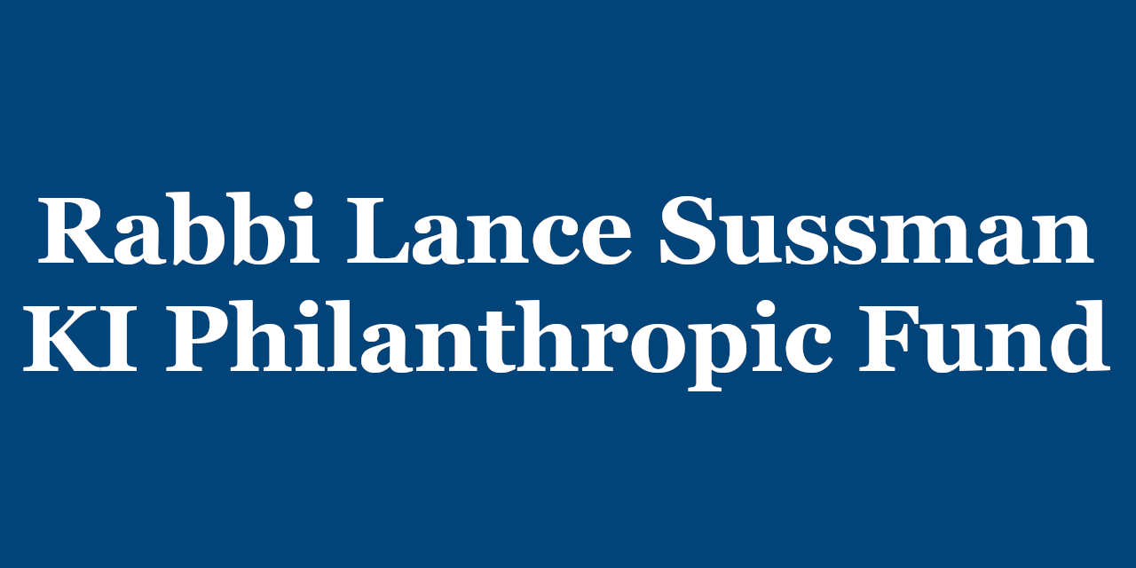 Sussman Philanthropic Fund